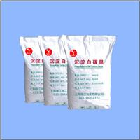 供应疏水型二氧化硅
