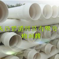 供应赤峰灌溉管 农田灌溉管  厂家PVC塑料管