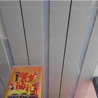 供应启辰4S店展厅室内镀锌铁板天花吊顶