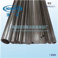 献县环宇供应pcd轴 碳纤维轴直线度 精度高