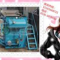 本溪洗衣房污水处理设备本溪