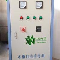 厂家直销信诺SCII-5HB外置式水箱自洁消毒器