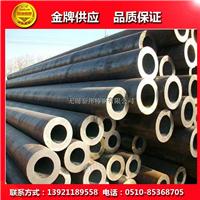 鞍钢15crmoG/12crmo1v高压合金钢管 锅炉管