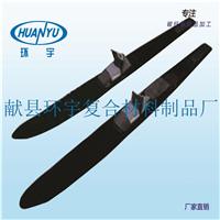 碳纤维滑雪板 冲浪板