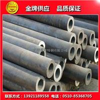 南京供应【包钢】20G合金钢管 高压管