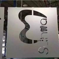 供应外墙花式镂空铝单板
