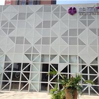 广东德普龙专业定制外墙冲孔铝单板