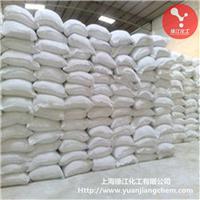 供应上海出口专用高品质重钙
