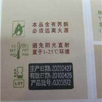 温岭二维码激光打标机.条行码打标机价格