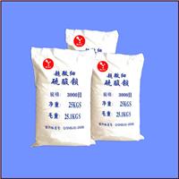 供应超细改性沉淀硫酸钡(高白度通用型)