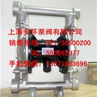 供应QBY-65小型污泥气动隔膜泵厂家直销价格