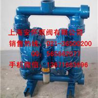 供应QBY-40衬氟耐腐蚀气动隔膜泵