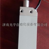 济南光宇专业供应GYCWT-30光栅测微传感器
