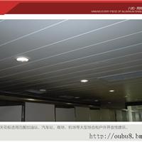 供应加油站高边铝扣板高边天花板条形扣板