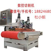 供应JGYT-1000型陶瓷数显前后自动切割机