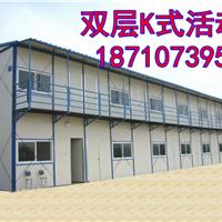 西安钢结构活动板房隔断工程