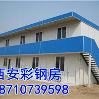 西安防火活动板房彩钢房工程