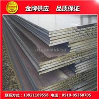 供应西宁特钢20crmo/25crmo耐磨合金钢板