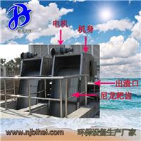 供应GSHZ700回转式格栅除污机 网篦式捞渣机