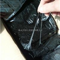GB柔性填料生产厂家-面板坝专用止水材料
