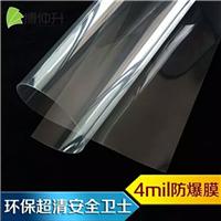 供应苏州淋浴房防爆玻璃贴膜|玻璃保护膜