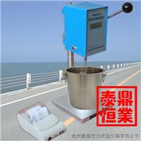 供应自密实混凝土粘度试验仪_粘度测试仪