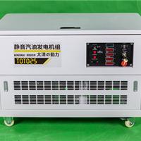 供应发电机租赁,25KW静音汽油发电机