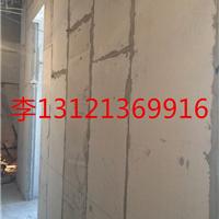 北京供应隔墙板优质复合墙板 新型墙体材料