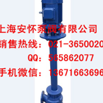 供应YW100-85-10污水抽水泵 yw液下泵