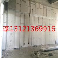 供应轻质隔墙板隔断聚苯颗粒隔墙板