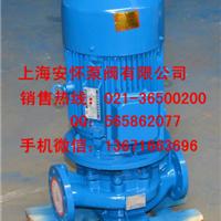 供应65GW37-13-3污水抽水泵