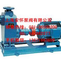 供應上海250CYZ-55自吸增壓泵型號多少錢
