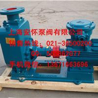 供应50CYZ-40油泵 汽油自吸油泵