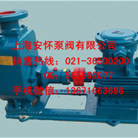 供应300CYZ-55自吸式润滑油泵