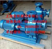 供应40ZW20-15卧式自吸泵