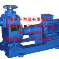 供应50ZW20-12耐酸碱自吸泵