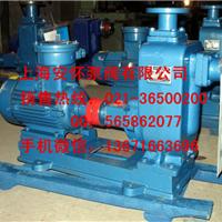 供应50ZW20-12自吸水泵 自吸污泥泵