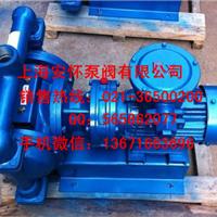 供应DBY-15不锈钢化工电动隔膜泵