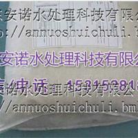 广东循环冷却水厂家采购TRT阻垢剂trt阻垢剂