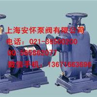 供应65ZX25-75自吸泵进出口结构深受好评的