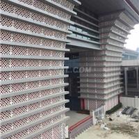 冲孔铝板幕墙厂家,专业设计外墙幕墙铝单板