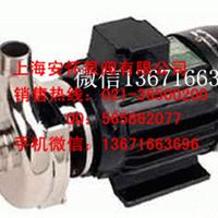 供应50SFB-22小型耐腐不锈钢离心泵