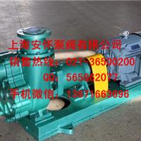 供应100FZB-45L微型自吸水泵