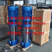 供应40GDL6-12*3高压燃油泵 多级离心泵生产厂家