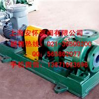 供应IHF80-65-125A衬氟离心泵 耐腐耐磨泵