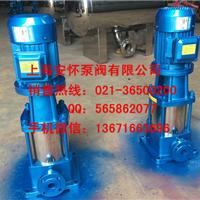 供应25GDL2-12*4立式多级管道离心泵
