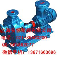 供应65ZX25-50自吸式水泵供应商用着蛮好的