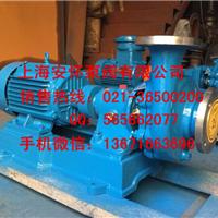 供应65FB-40耐腐蚀离心泵哪家好信誉保证