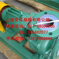 供应IHF125-100-200衬氟化工泵 耐酸碱