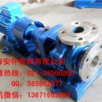 供应IH65-40-315不锈钢卧式管道离心泵 离心水泵